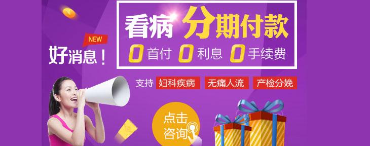重庆人流医院最好的是哪家